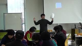 숲교육 프로그램 개발 5
