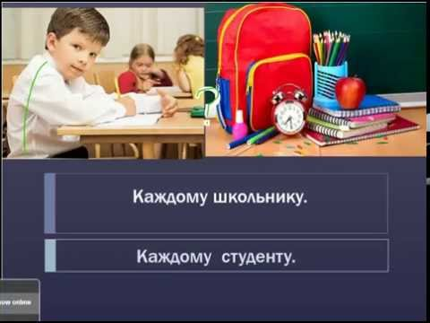 Здоровье школьников и студентов 300814