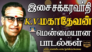 K.V.Mahadevan Evergreen Hits