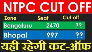 RRB bangalore ntpc cut off 2021   rrb ntpc cut off 2021   rrb ntpc bhopal zone cut off