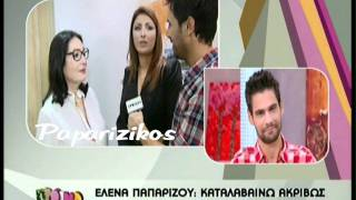 "Helena Paparizou - ""Proino Mou"" Interview 2011 (With Nana Mouskouri & Natasa Theodoridou)"
