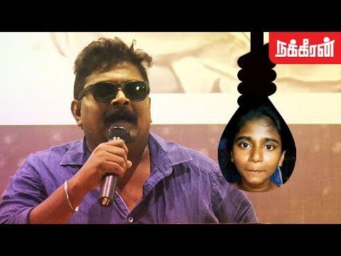 Most Emotional Speech about Anitha   Director Mysskin   Protests Across Tamil Nadu   Ban Neet
