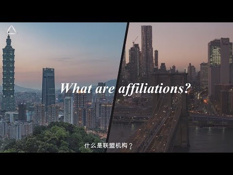 Affiliations: What are they?