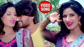 तोहरी तिरछी नजरिया ( Song) Udit Narayan, Anamika Singh Bhojpuri New Movie Song 2019