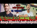 Gambar cover මලිදු චතුරංගගේ හොදම cover song ටික එක පෙලට boho kalak | kisi dinaka ma sithe | malidu chathuranga...