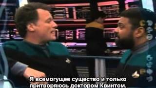 The Spoony — Star Trek BORG [RUS sub]