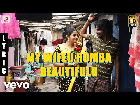 Panju Mittai - My Wifeu Romba Beautifulu Video | D. Imman | Ma Ka Pa Anand