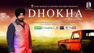 Dhokha | Gurbaksh Shonki | Latest Punjabi Sad Song 2019 | Guri Mangat | Golden Records
