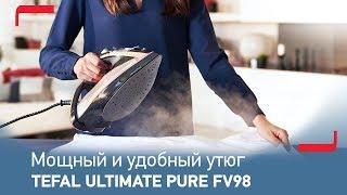 Утюг Tefal Ultimate Pure FV98 – универсальное использование с водой любой жесткости