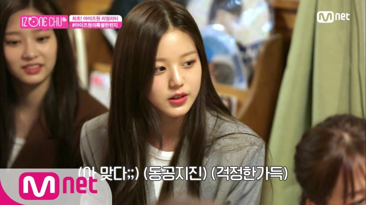 IZ*ONE CHU Episode 2 English Sub Watch Online  // resgdysrazins tk