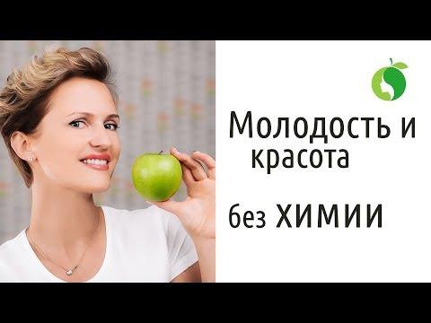 Молодость и красота без химии | ТОП  упражнения для удержания овала лица и укрепление шеи