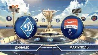 Динамо - Мариуполь - 4:0. Обзор матча
