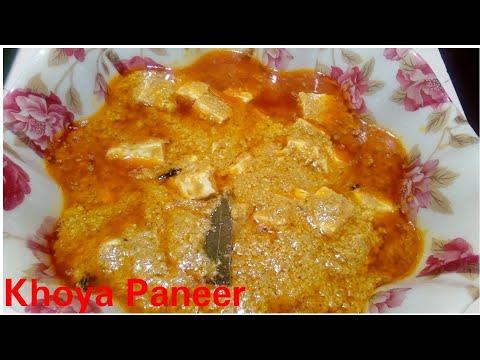Khoya_Paneer__by_Kitchen_with_Rehana