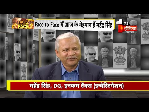 Face To Face With DG of Income Tax (Investigation) Mahendra Singh | Exclusive Interview