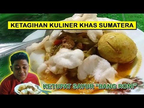 ketupat-sayur-bang-roni-bikin-ketagihan-kuliner-khas-sumatera-!