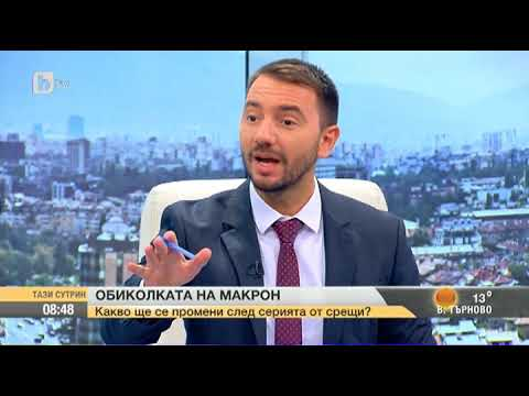 Dr Solomon Passy - France now searches for mutual Armament projects - BTV News - 25.08.2017