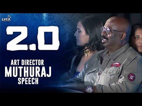 Art Director Taj Speech at 2.0 Trailer Launch | Rajinikanth | Shankar | Lyca Productions