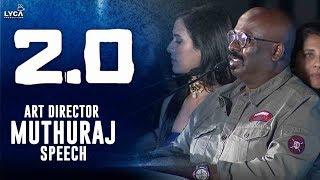 Art Director T.Muthuraj Speech at 2.0 Trailer Launch | Rajinikanth | Shankar | Lyca Productions