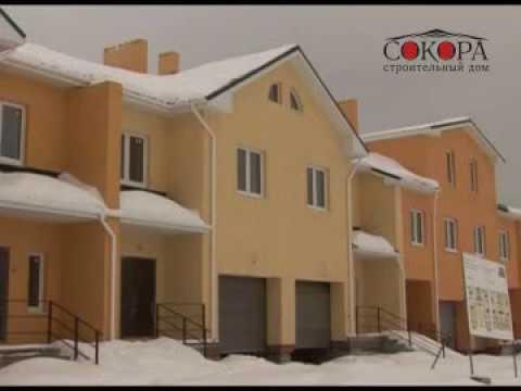Видео Ремонт частных домов цены