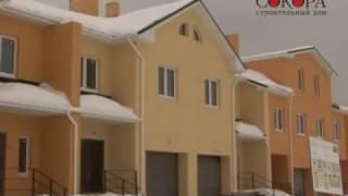 Ремонт коттеджей и частных домов(Мечта каждого жителя шумного мегаполиса - собственный дом -- тихий, уютный, комфортный... Однако если вы намер..., 2013-03-18T04:58:58.000Z)
