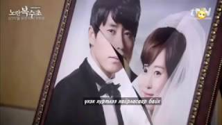 Өш хонзонгийн цэцэг киноны дуу (Ice Adonis, Yellowboots OST)