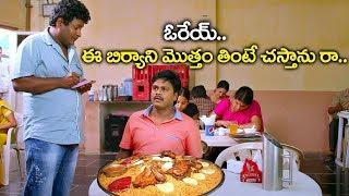 sapthagiri-ultimate-comedy-scene-ketugadu-telugu-movie-comedy-volga-videos