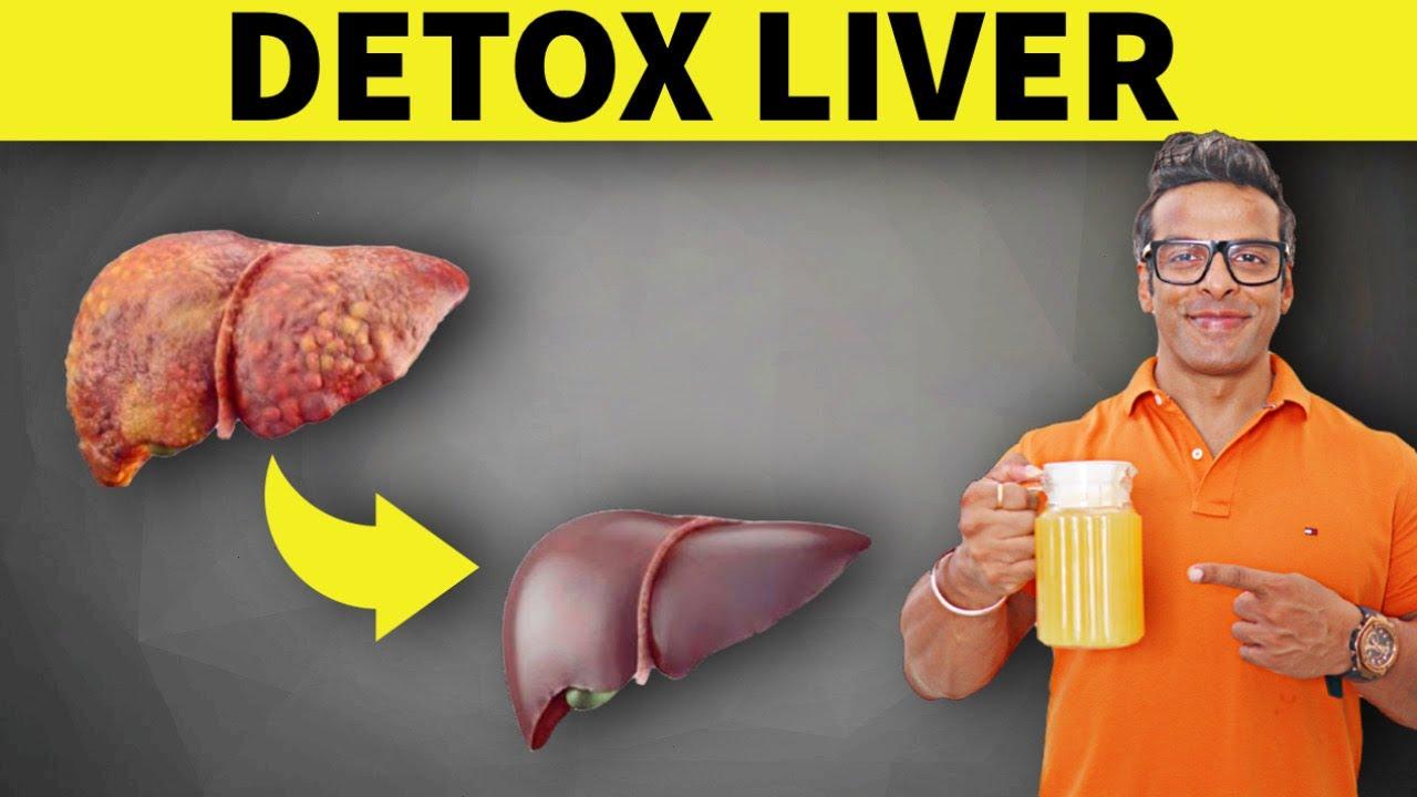 How to Detox Your Liver | लिवर साफ़ करने के उपाय | Yatinder Singh