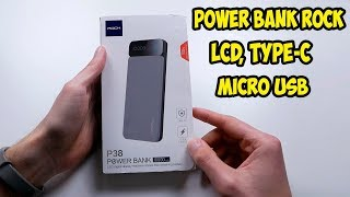 Power Bank Rock P38 10 000 mAh. USB Type С  и Micro USB. Подробный обзор и тест