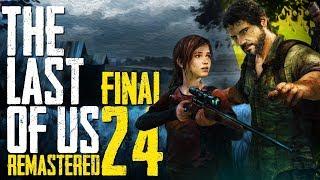 EL DIABLO | The Last Of Us Remastered PL [#24][FINAL]