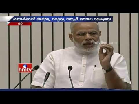 PM Narendra Modi Speech At Swachh Bharat Meeting In Delhi | HMTV