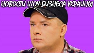 Данилко о Евровидении в Украине: «Пусть это не станет позором!». Новости шоу-бизнеса Украины.