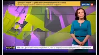 ШОК!!! ТЕЛЕКАНАЛ РОССИЯ24!ВОТ ЭТО НОВОСТИ!!! Россия с 2018 года легализует Biitcoin