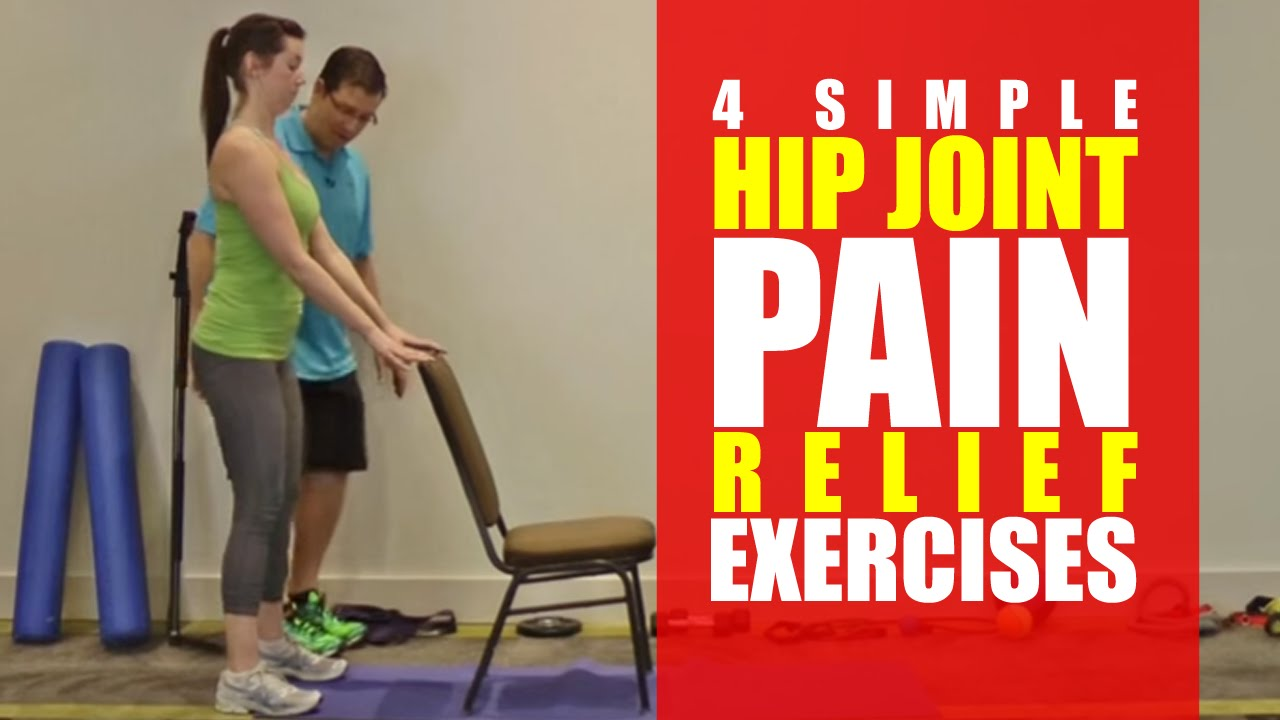 How to treat the hip joint