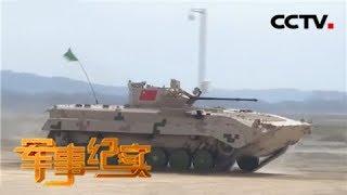 《军事纪实》 20200330 国际赛场上的绝地反击| CCTV军事