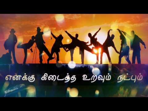 Tamil Friendship WhatsApp Status Video || நட்பு