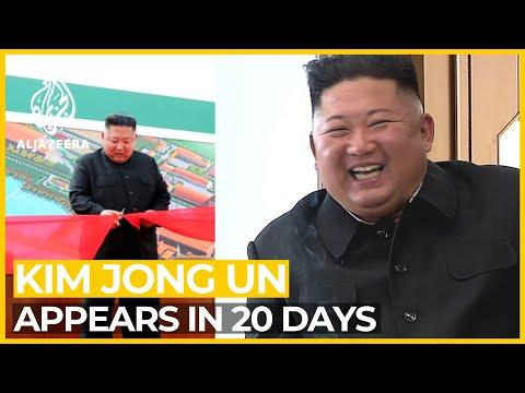 N Korea's Kim Jong Un makes first 'public appearance' in weeks