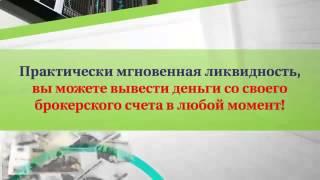 Смотреть Forex.Видео Обучение-1. Валютные Котировки Forex - Котировки Валют Forex