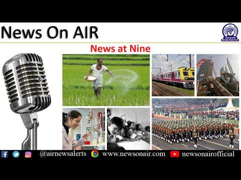 News at Nine (05-Oct-2019)