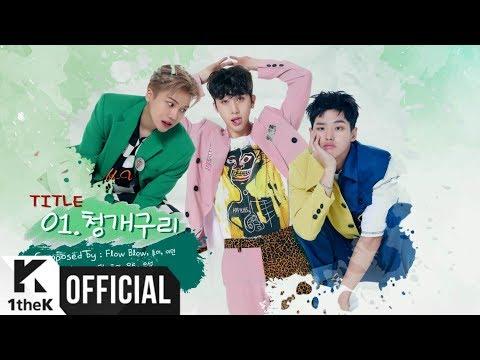 "[Teaser] PENTAGON(펜타곤) _ 7th mini album ""Thumbs Up!"" Audio Snippet"