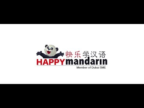 Happy Mandarin Corporate Video