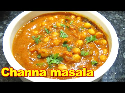 Channa Masala Gravy Recipe in Tamil | சென்னா மசாலா