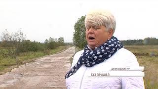 Еще не греет дома, но уже греет душу: в поселок Семлово пришел долгожданный газ