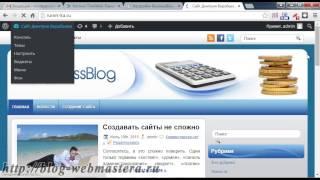 Установка слайдера в Wordpress (Воробьев Дмитрий)