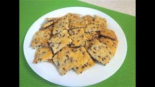 Соленый крекер. Печенье с семенами льна