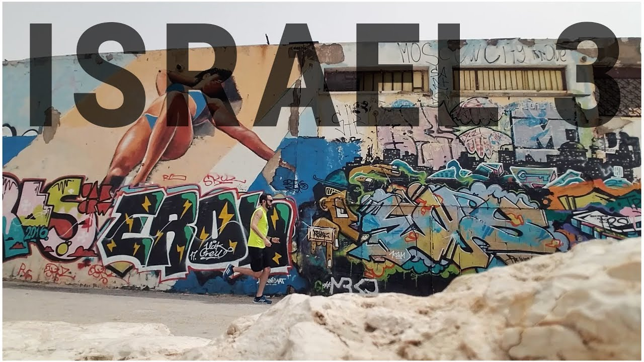 to wear - Style street israel 3 video