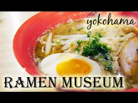Adventures in Yokohama-Ramen Museum 新横浜ラーメン博物館で食べてみた
