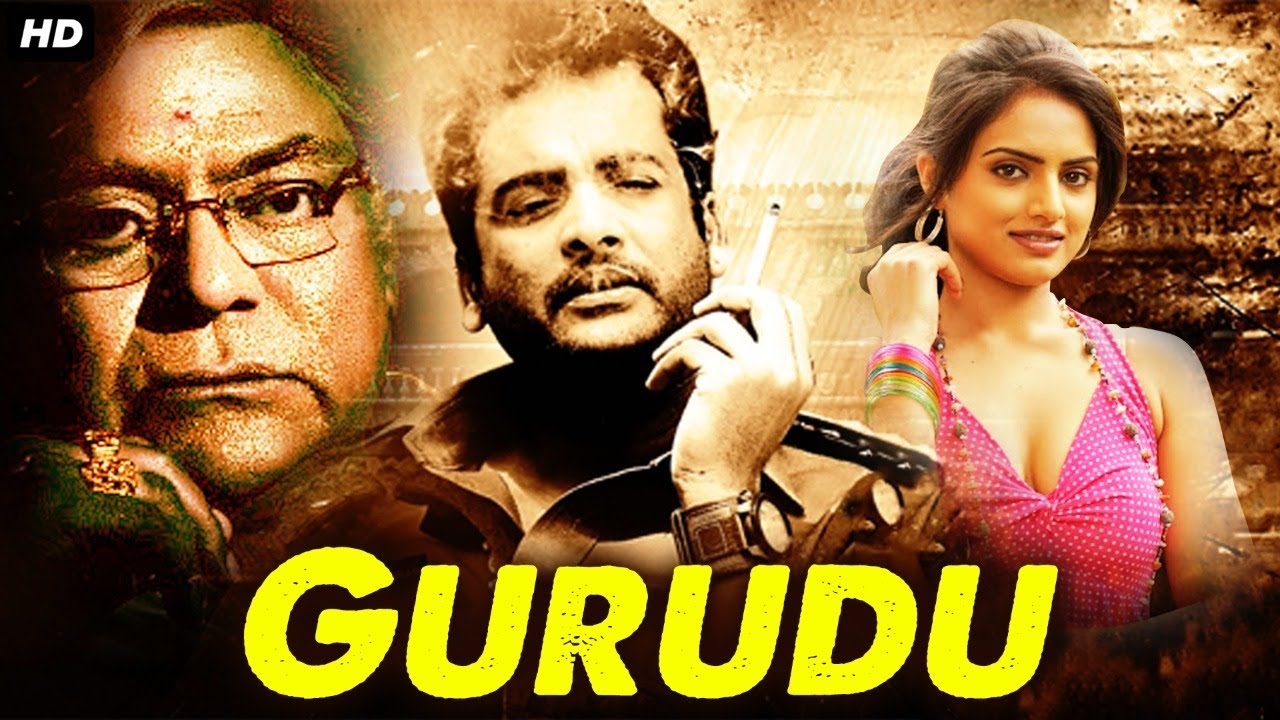 Download GURUDU (2021) NEW Released Full Hindi Dubbed Movie   Ritu Kaur, Sivaji   New South Movies 2021