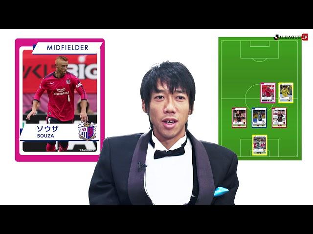 川崎フロンターレ 中村 憲剛が選ぶ最高の11人「マイベストチーム」