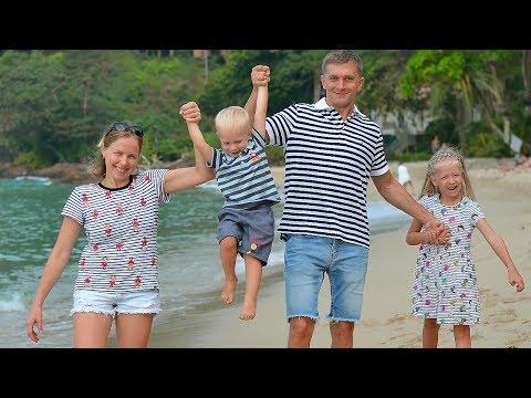 Едем на ОСТРОВ КО ЧАНГ заселяемся в ОТЕЛЬ РУМ ТУР наш Выходной на острове в Тайланде от Family Box