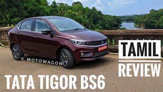 TATA Tigor BS6 - The Best Build Sub 4M Sedan? - Tamil Review - MotoWagon